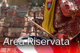box_area_riservata